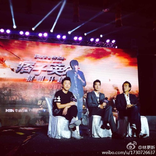 Lin Gengxin cardboard cut-out at Black & White press conference