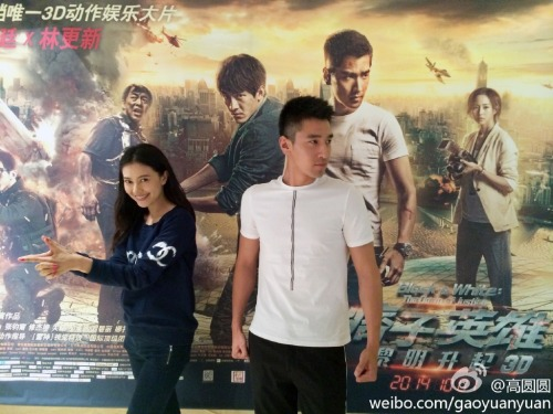 Gao Yuanyuan replaces Lin Gengxin by Mark Chao's side