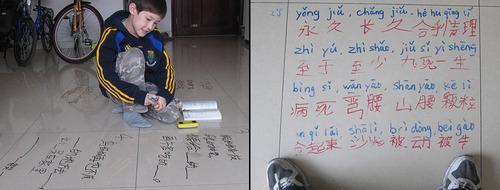 chino, el idioma del mañana