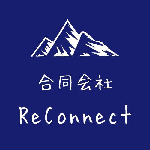 合同会社 ReConnect/一般社団法人リコネクト
