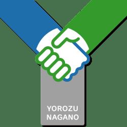 長野県よろず支援拠点の4月のセミナー・相談会
