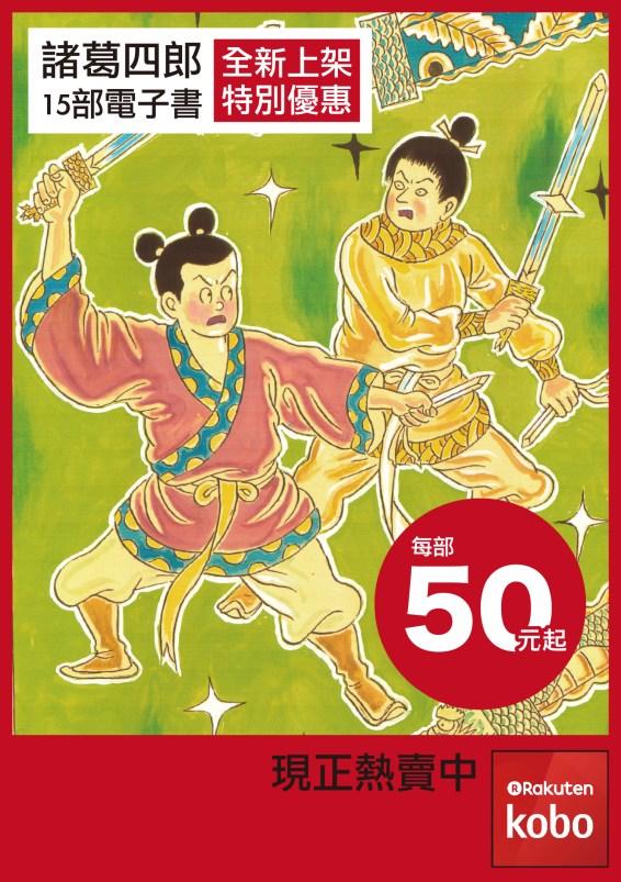 kobo廣告5x7.1inch-01