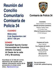 councilmeetingSept2015_Spanish