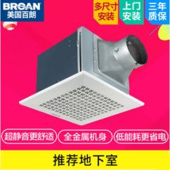 Broan Kitchen Exhaust Fan Linen Towels Broan百朗超静音换气扇fe A C D E卫生间排气扇厨房静音大功率低噪音 三省家电