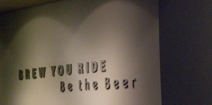 The Brew Ride