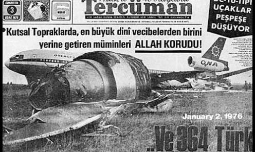 January 2, 1976. An ONA DC-10 is destroyed in a landing accident in Instanbul, Turkey. The plane landed short. There were no fatalities.