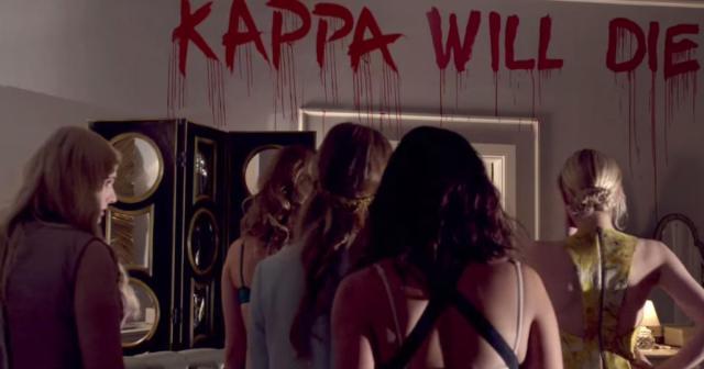 scream-queens-kappa-scream-queens-emma-roberts