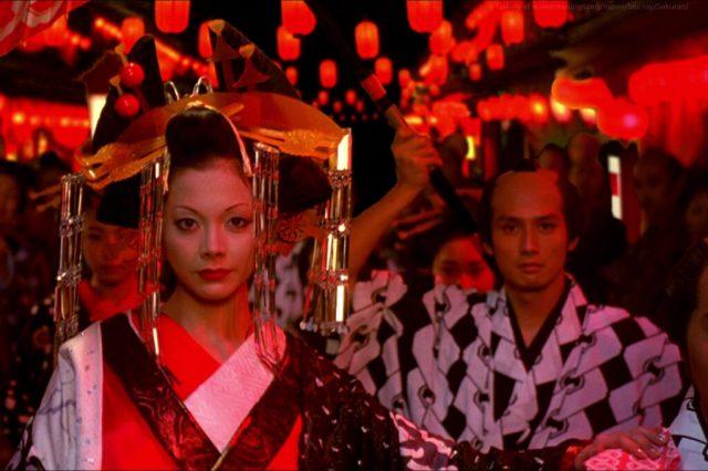 Fotograma de 'Sakuran'