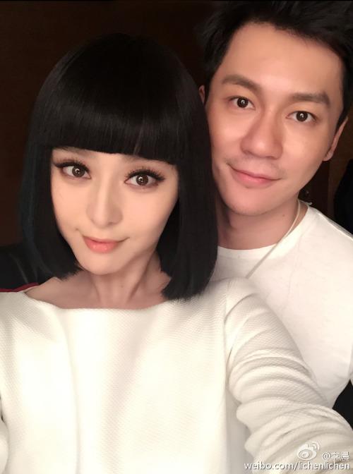 Fan Bingbing and Li Chen announce relationship