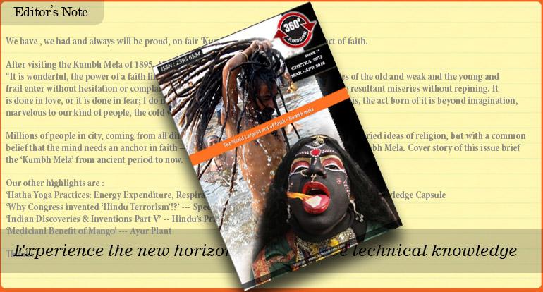 7th-issue-360-degrees-hinduism-magazine.jpg