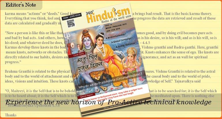 18th-issue-360-degrees-hinduism-magazine.jpg