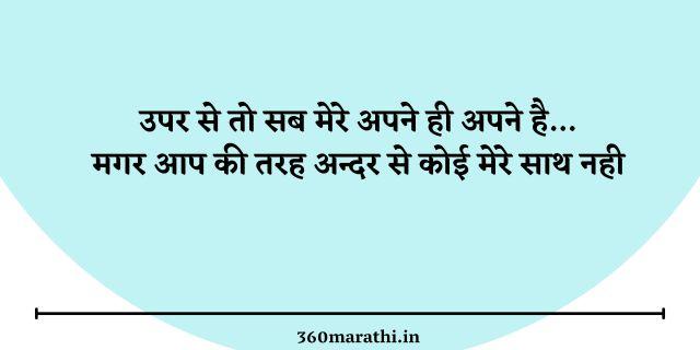 Happy Fathers day shayari in hindi 6 -