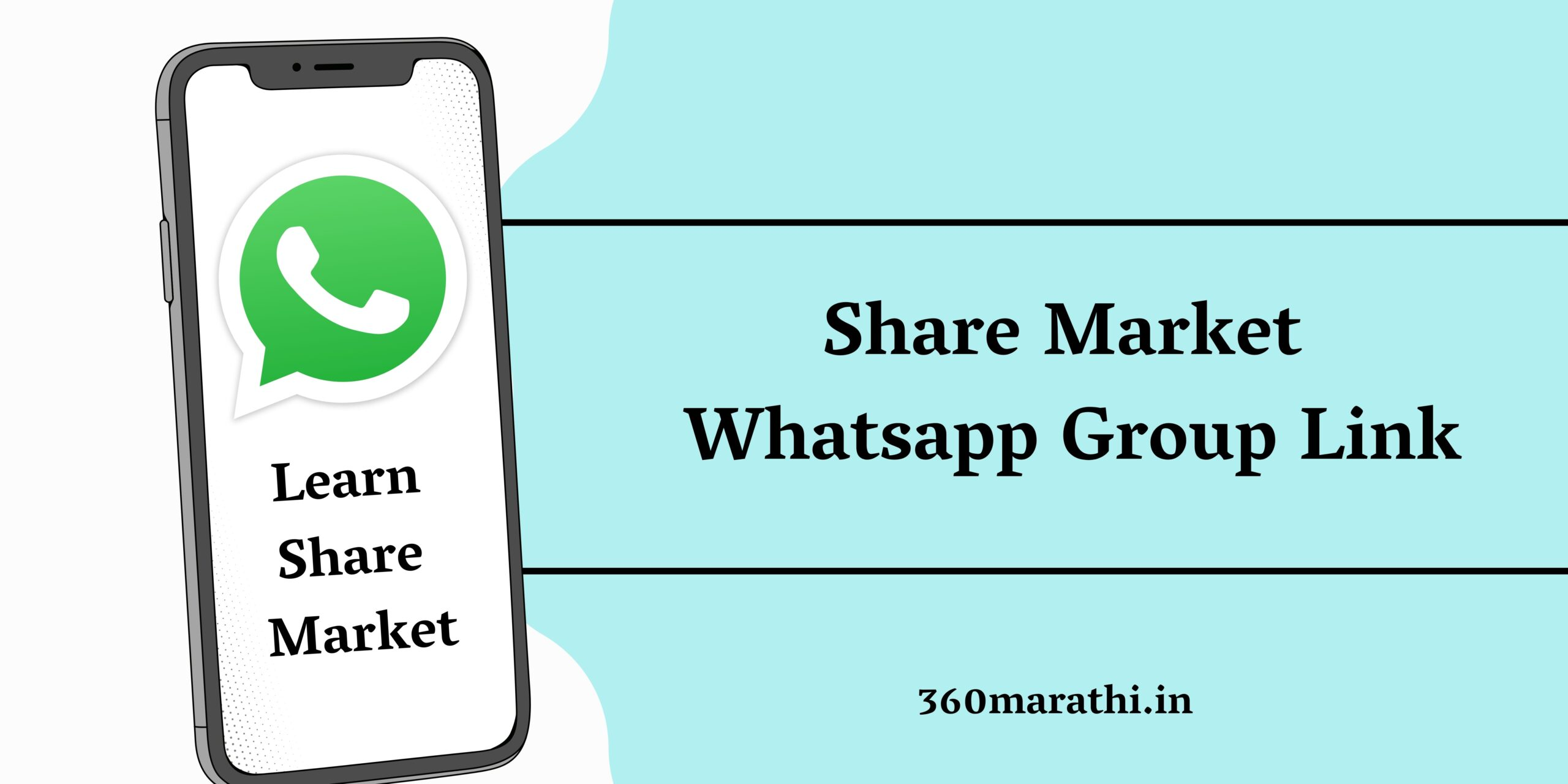 Share Market Tips Whatsapp Group Link | Share Market Whatsapp Group Link For Daily Tips