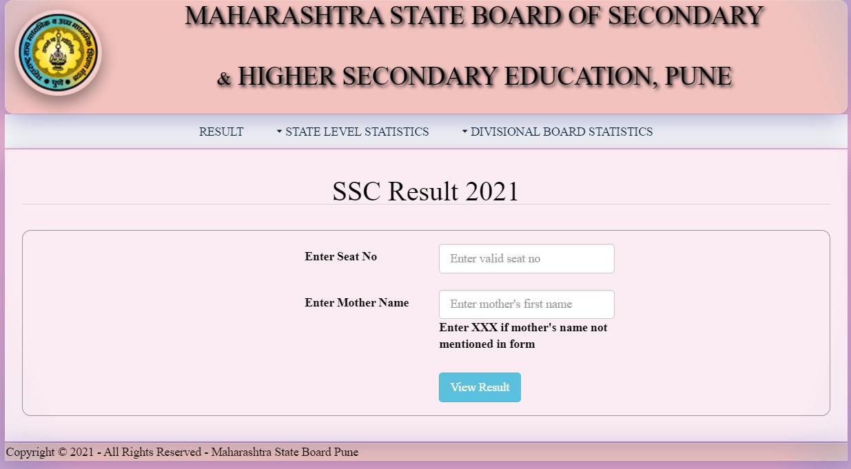 Mahresult.nic.in 2021 SSC Result | Maharashtra SSC Result 2021 | maharesult.nic.in ssc result 2021