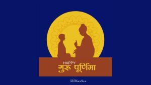 Guru Purnima Quotes in Marathi 3 1 -