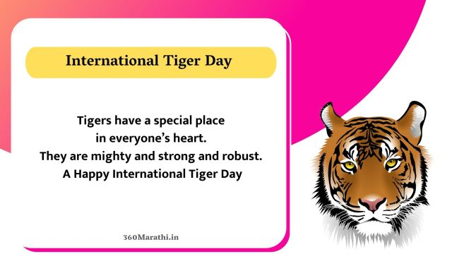 International Tiger Day 2021 Quotes 11 -