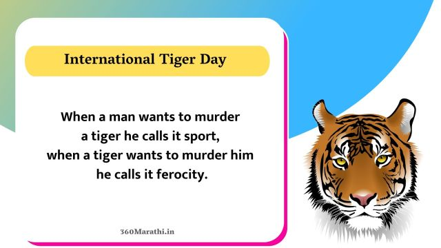 International Tiger Day 2021 Quotes 3 -