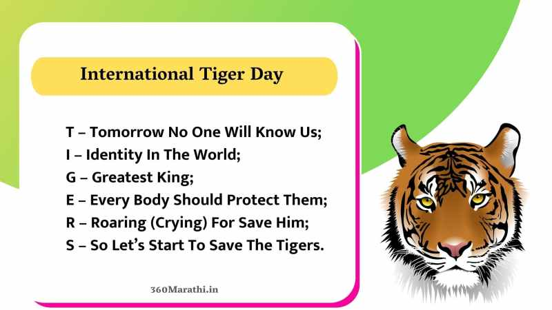 International Tiger Day 2021 Quotes, Theme, Slogans, Messages, Greetings, Images