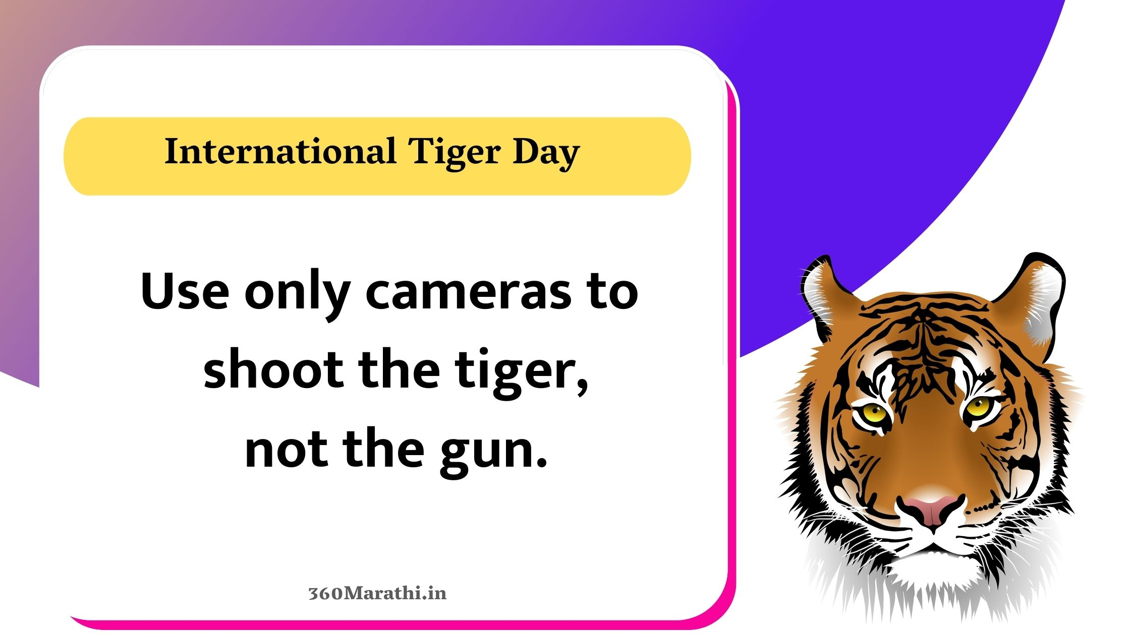 International Tiger Day 2021 Images Download