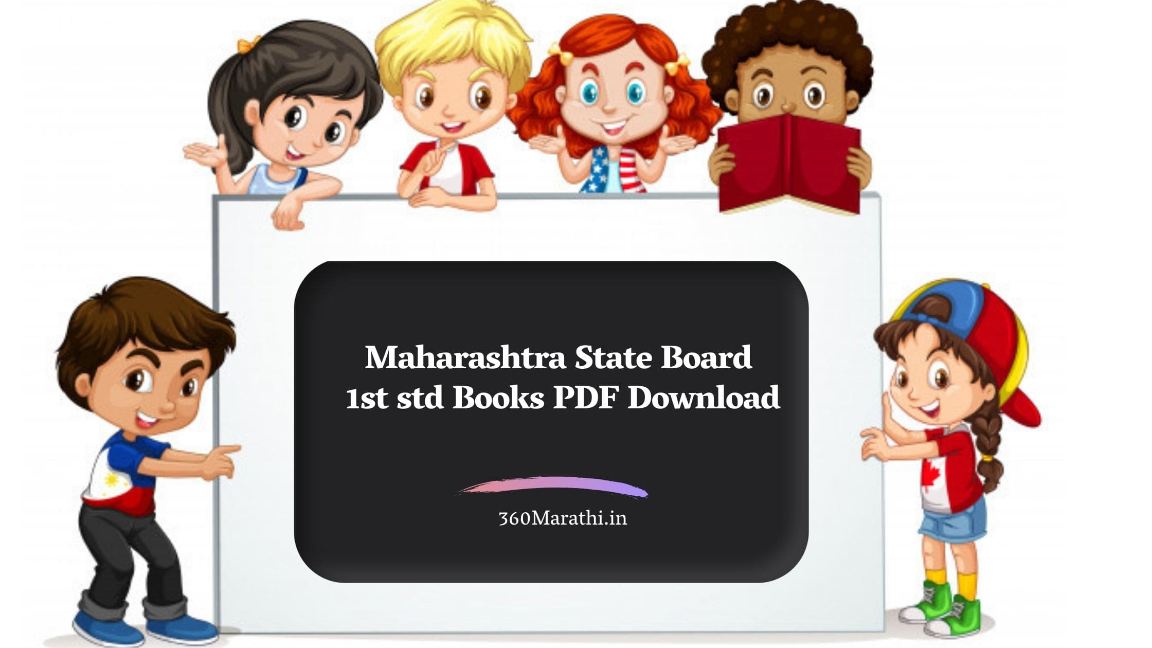 Maharashtra State Board 1st std Books PDF Download