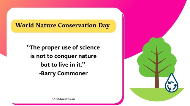 World Nature Conservation Day 2021 Quotes 6 -