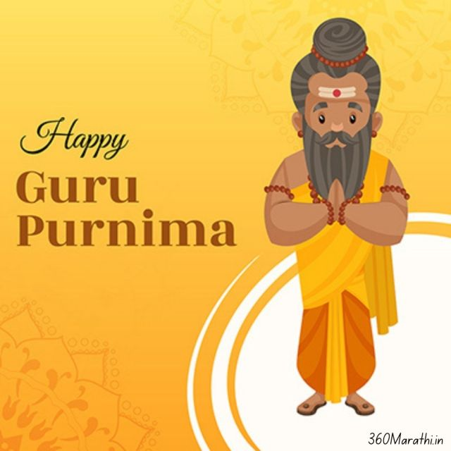 guru purnima quotes in marathi 10 -