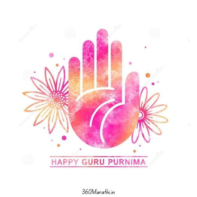 guru purnima quotes in marathi 14 -