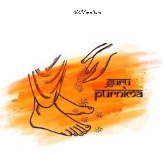guru purnima quotes in marathi 23 -