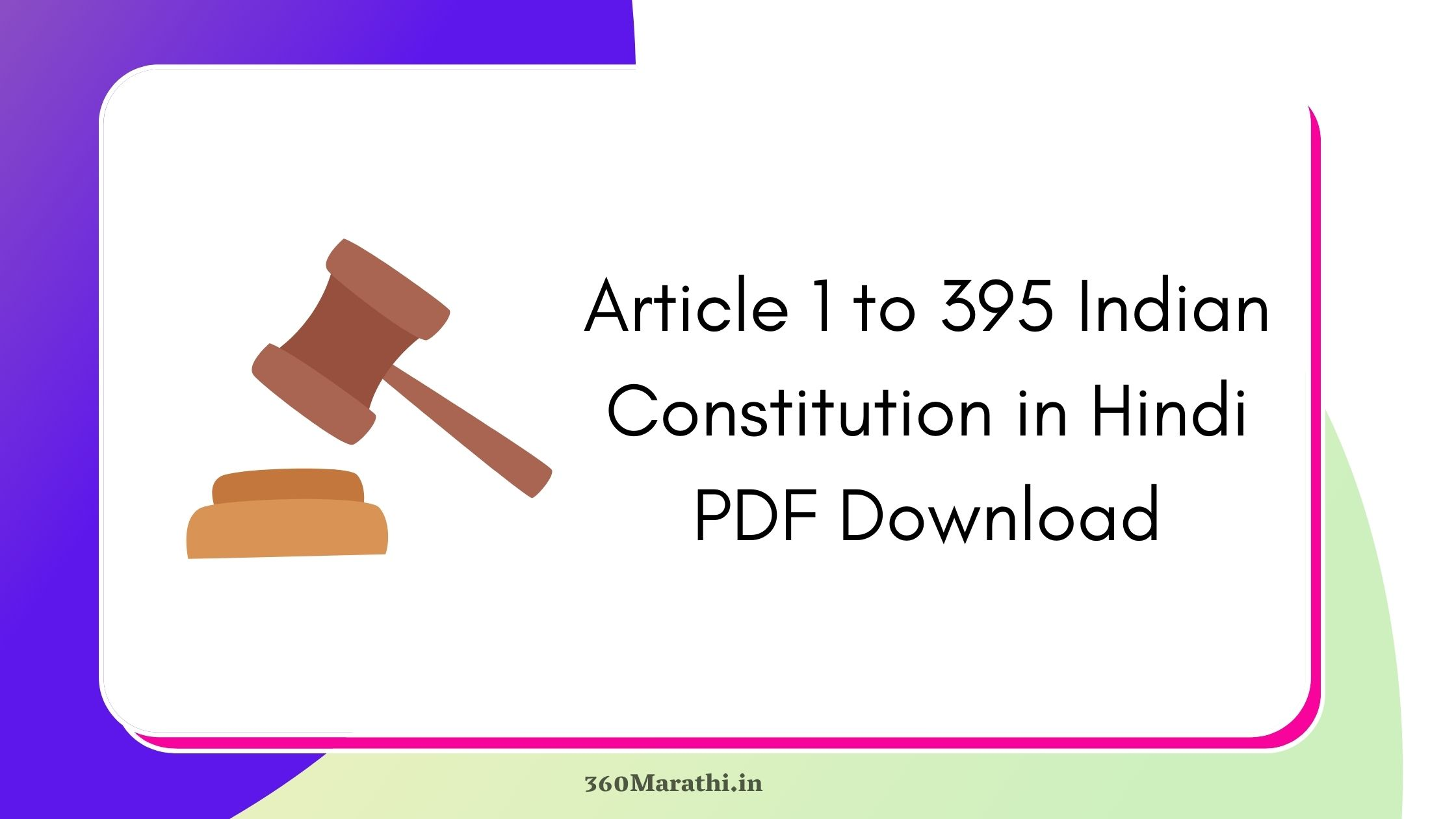 Article 1 to 395 Indian Constitution in Hindi PDF Download   सम्पूर्ण भारतीय संविधान PDF Download