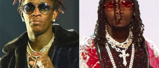 Download Young Thug Ft Offset Cruising Out Of Town Mp3 Download