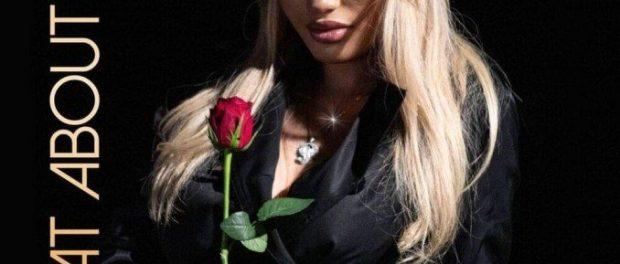 Download Roxy Rosa & Kodak Black What About You MP3 Download