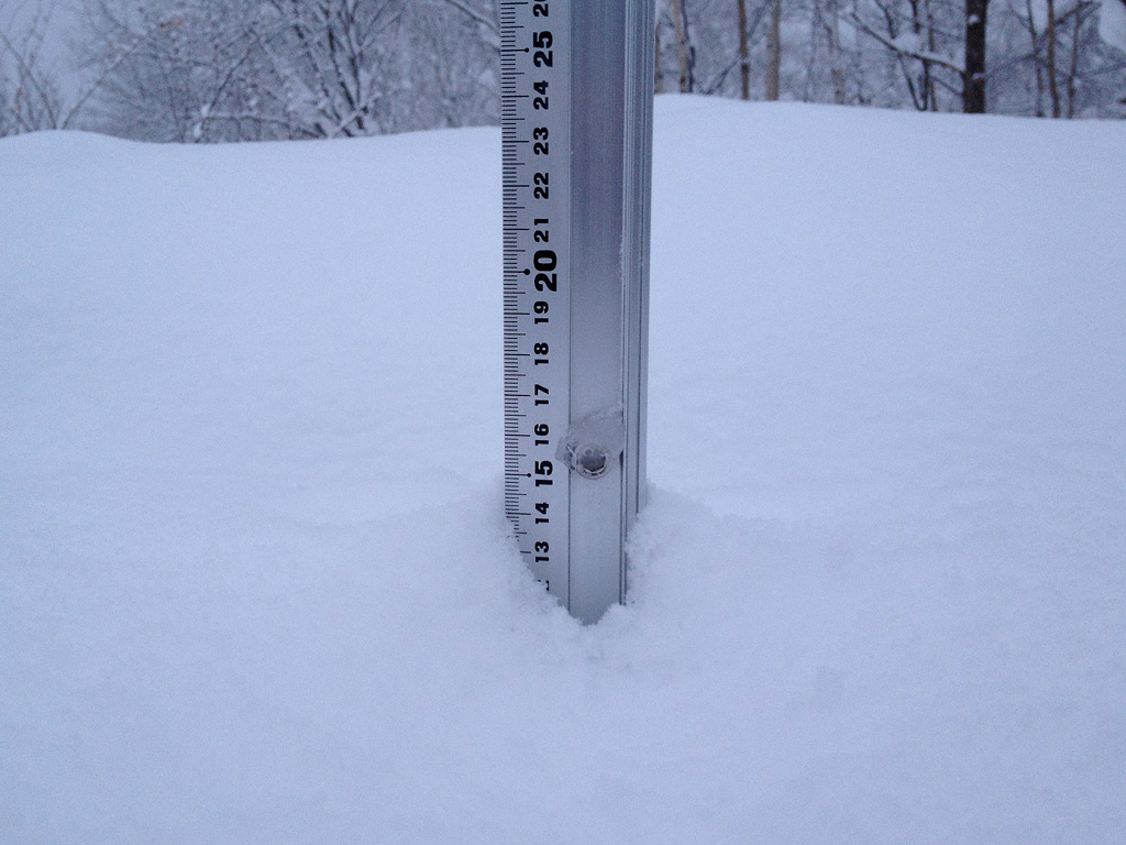 Snow fall depth in Hirafu Village, 7 January 2013