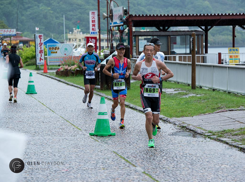 Shigeru powdering out the final few hundred meters, 31 August 2013