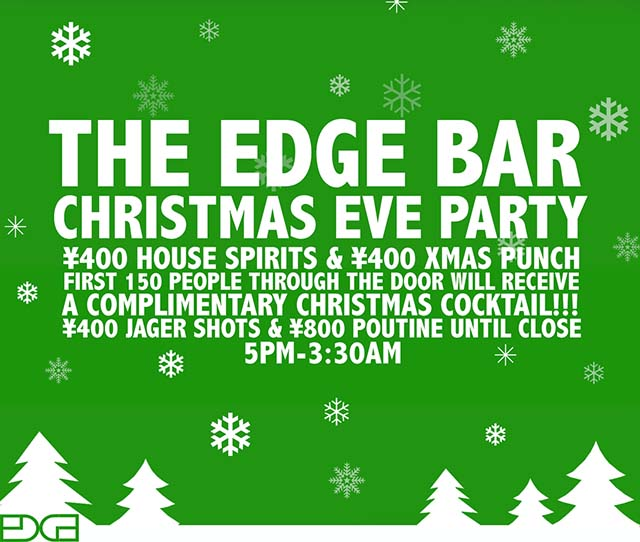 The-Edge-Bar-Christmas-Eve