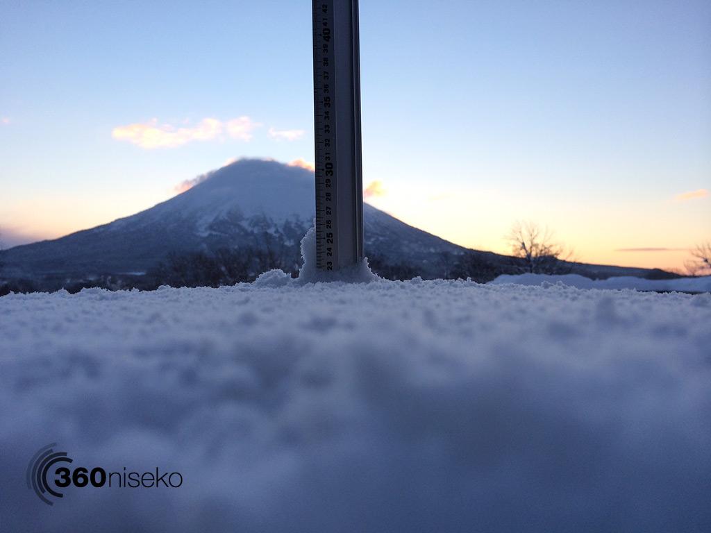 Snowfall in Hirafu Village, 23 January 2014