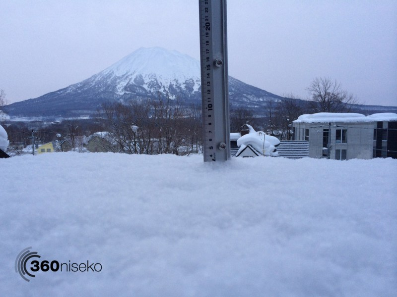 Snowfall in Hirafu Village, 15 February 2014