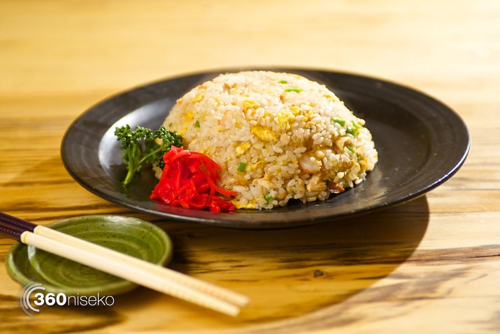 Yakimeshi - Fried Rice