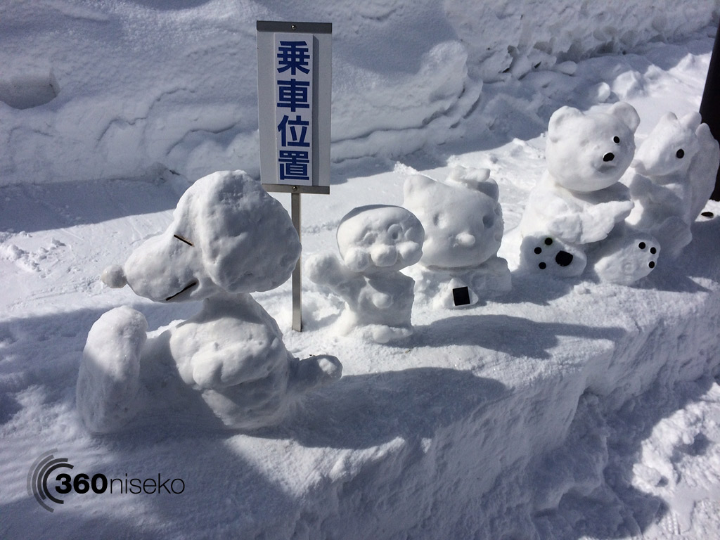 Cute snow sculptures at the base of the Community Chair in Niseko Village, 12 March 2014