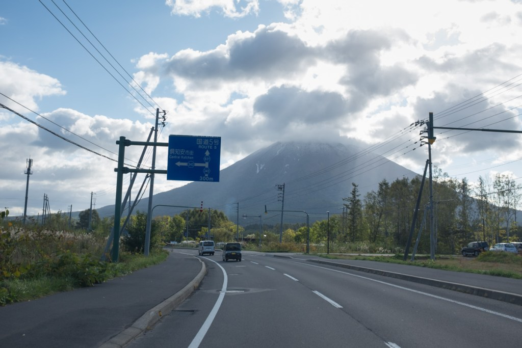 A welcome sight driving through Hirafu village, 7 October 2016