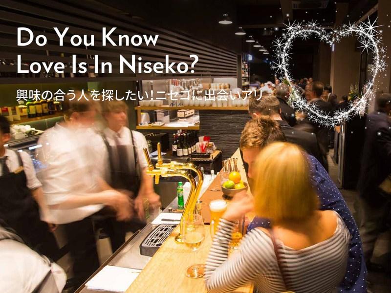 2578-ki-niseko-love-is-in-niseko-feature-image
