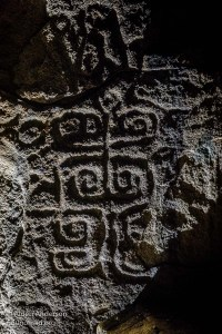 Geometric Patterns - Po Toi Island Hong Kong Rock Art