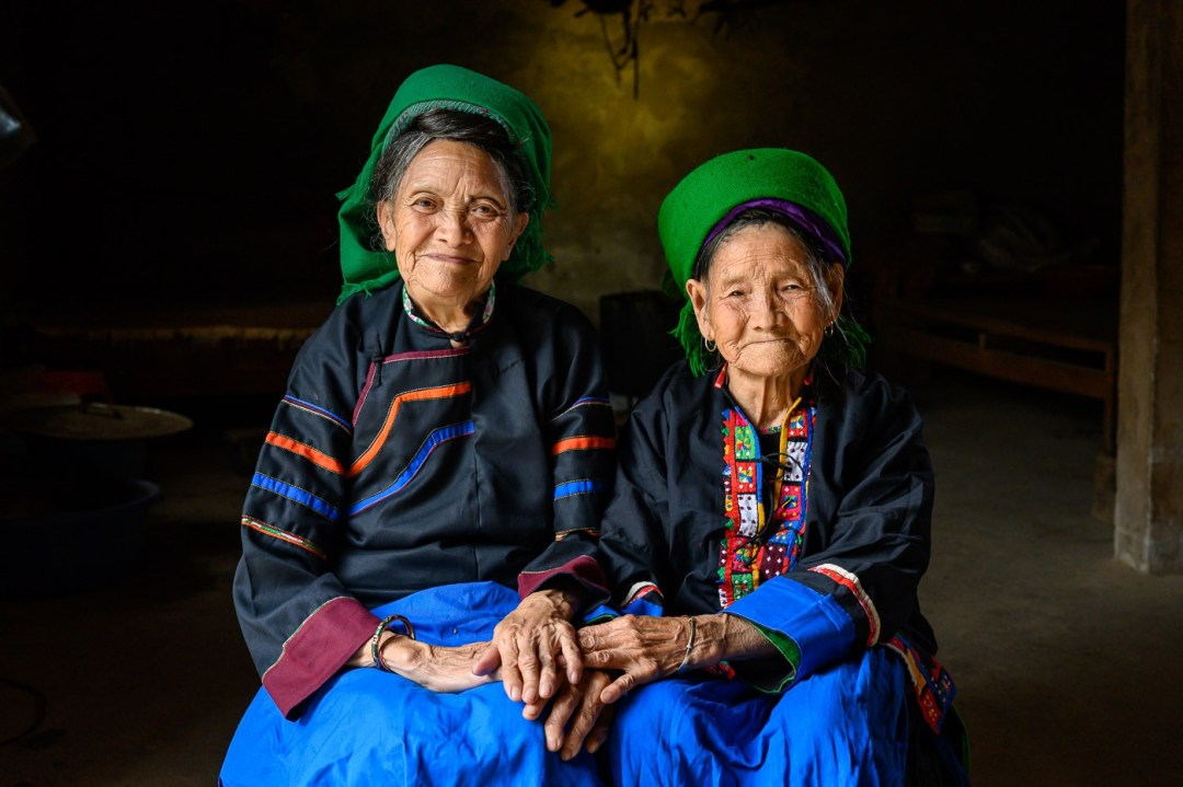 Pu Peo ethnic group, Vietnam