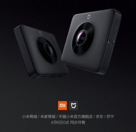 Xiaomi Mijia Sphere 360 camera