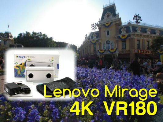 Lenovo Mirage Camera Review (Google VR180) with sample photos and videos