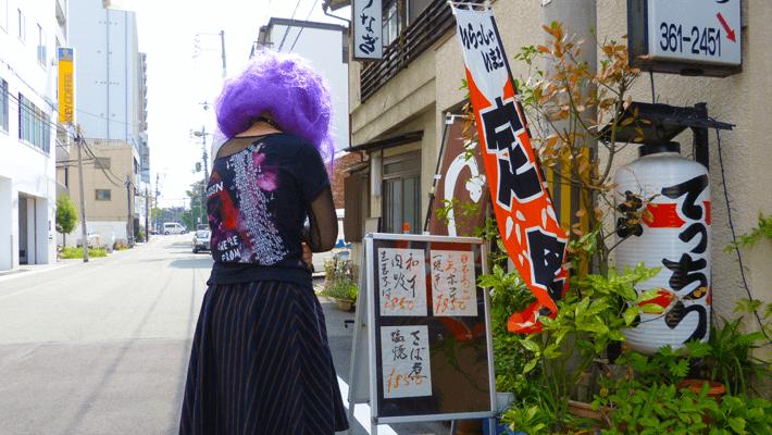 可哀想すぎる宇宙人。by Shinnoji