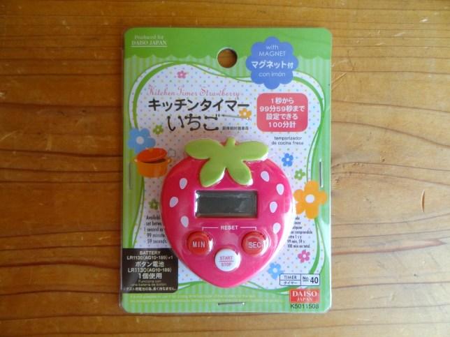「いちごのキッチンタイマー」(1)