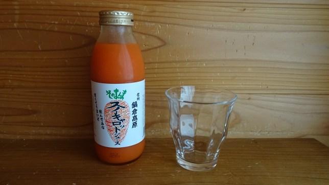 ジュースをコップに注いでみよう(1)