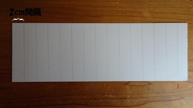 「やすみ」,「ほいくしょ」,「くんれん」のマグネットの作り方(2)