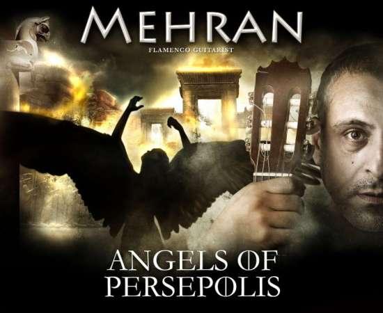Mehran in Barrington - Angels of Persepolis