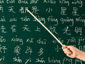 School District 220 Accepts $1.5 Million Chinese Language Grant